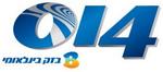 לוגו בזק בינלאומי 014